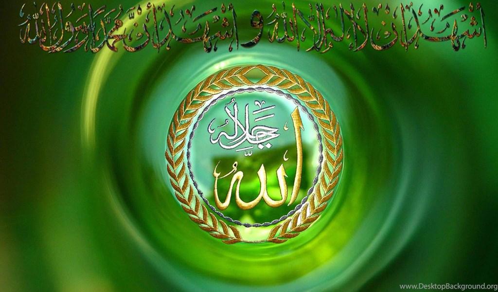 Islamic Wallpaper For Mobile