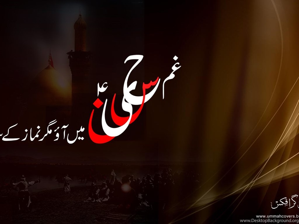 Download Free Hd Wallpapers Wallpapers Ya Hussain Shaheed Desktop Background