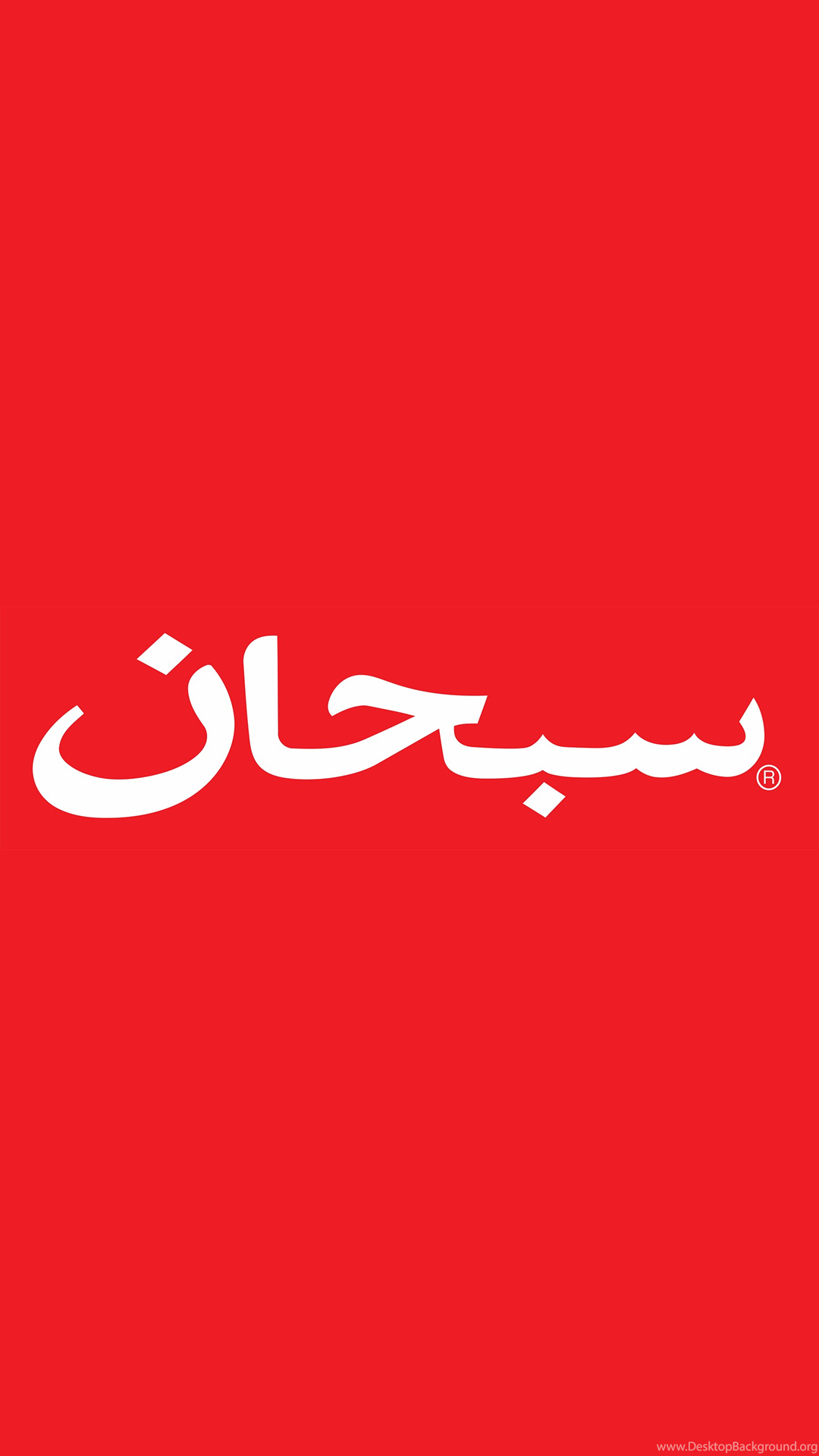 i really like the supreme arabic logo so i made some