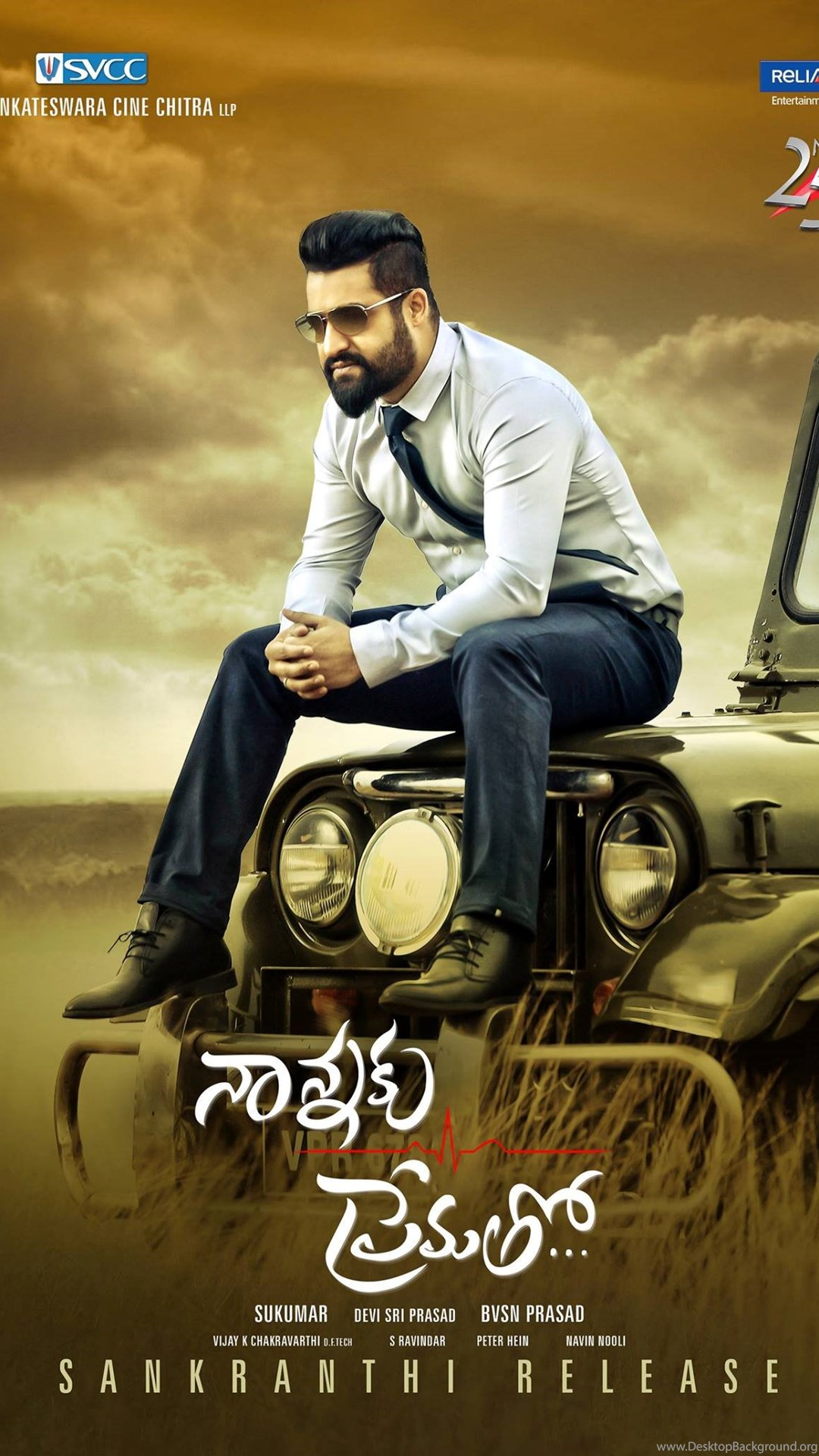 jr ntr nannaku prematho movie latest ultra hd new posters