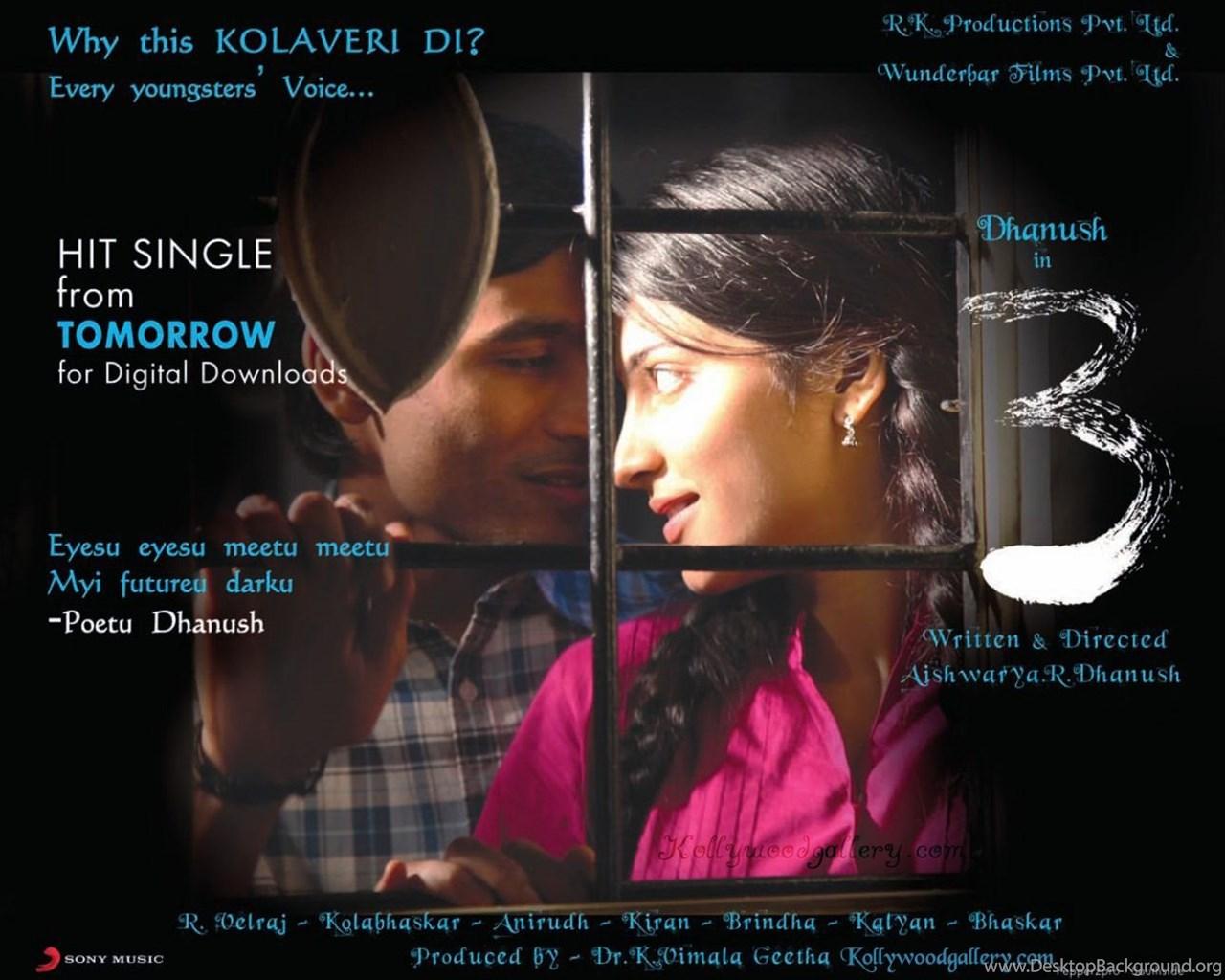 mashababko: 3 wallpapers tamil movie desktop background