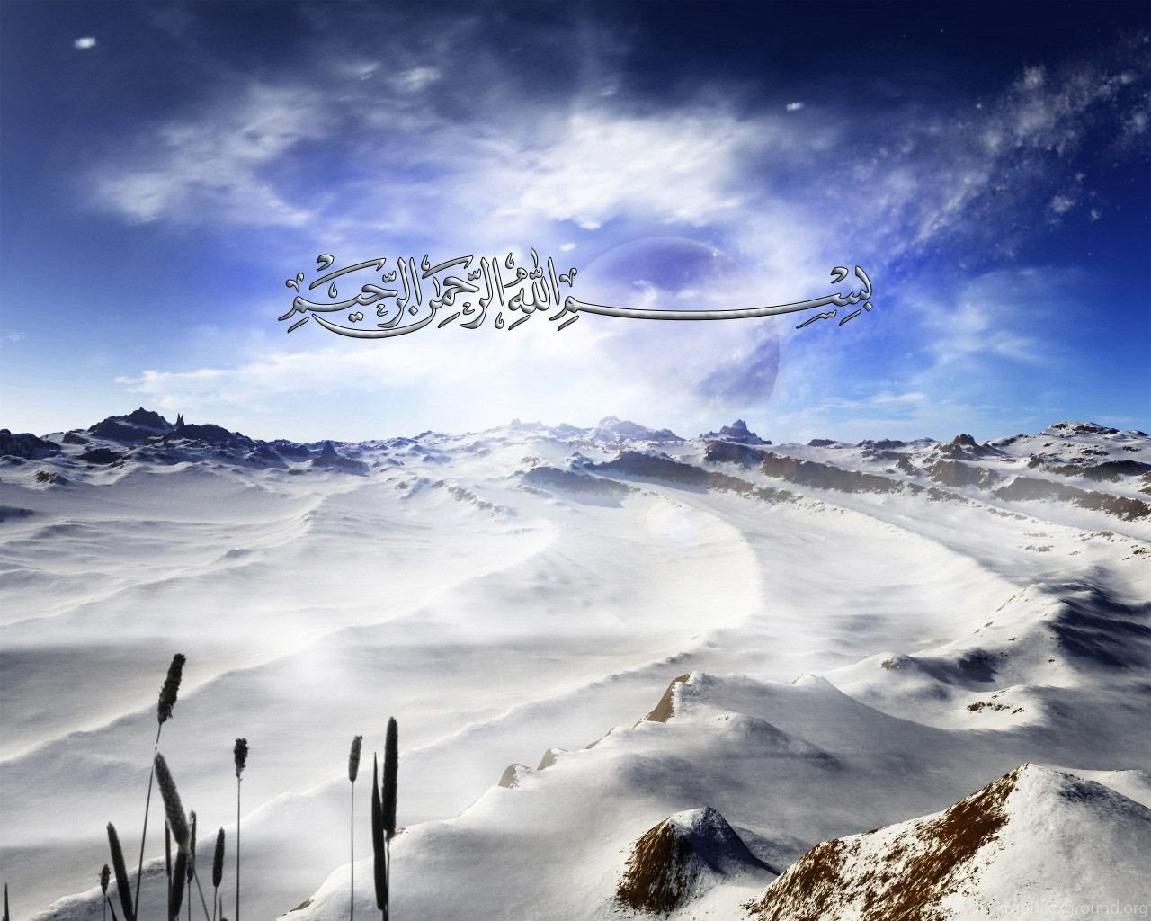 New Ipad Mini 1024 1024 Hd Wallpapers 100 Images Updated: New Beautiful Bismillah Wallpapers.jpg Desktop Background