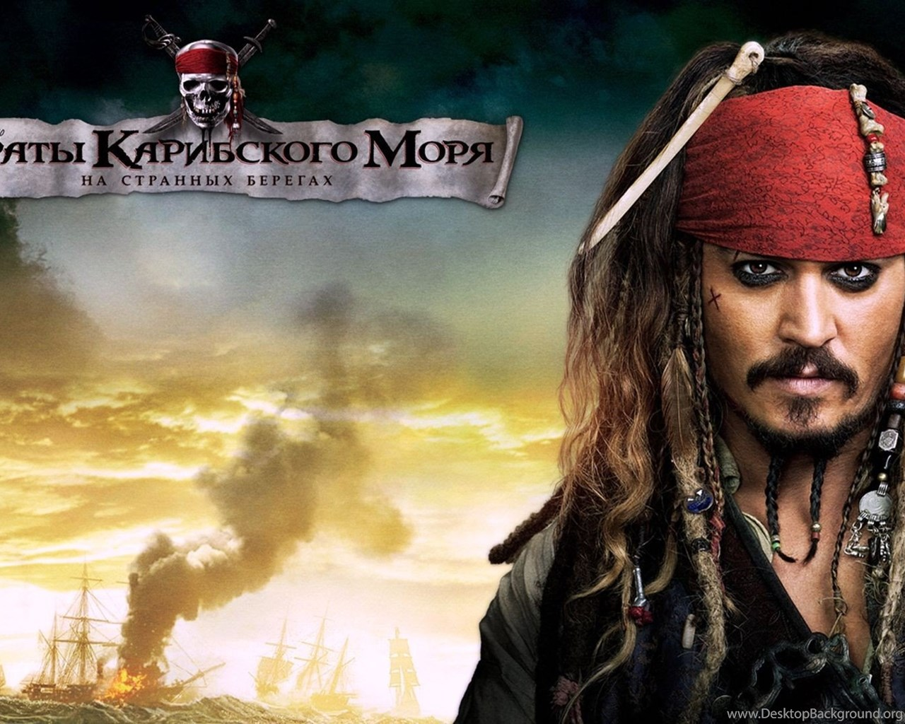 Pirates Of The Caribbean Hd Wallpaper Images Pictures Photos