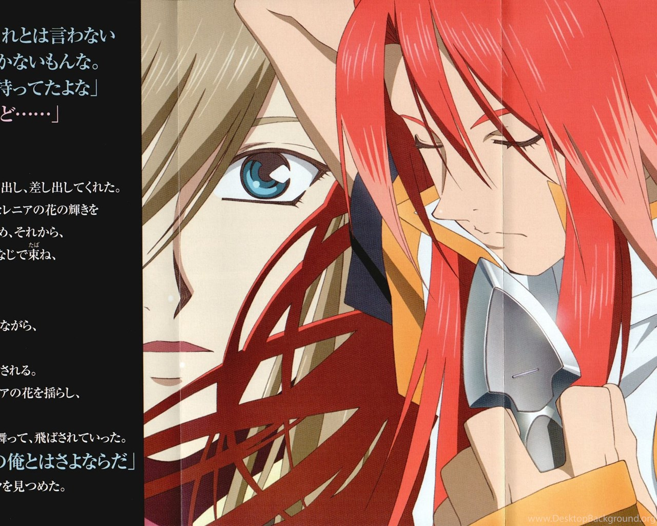 8 Tales Of The Abyss Hd Wallpapers Desktop Background
