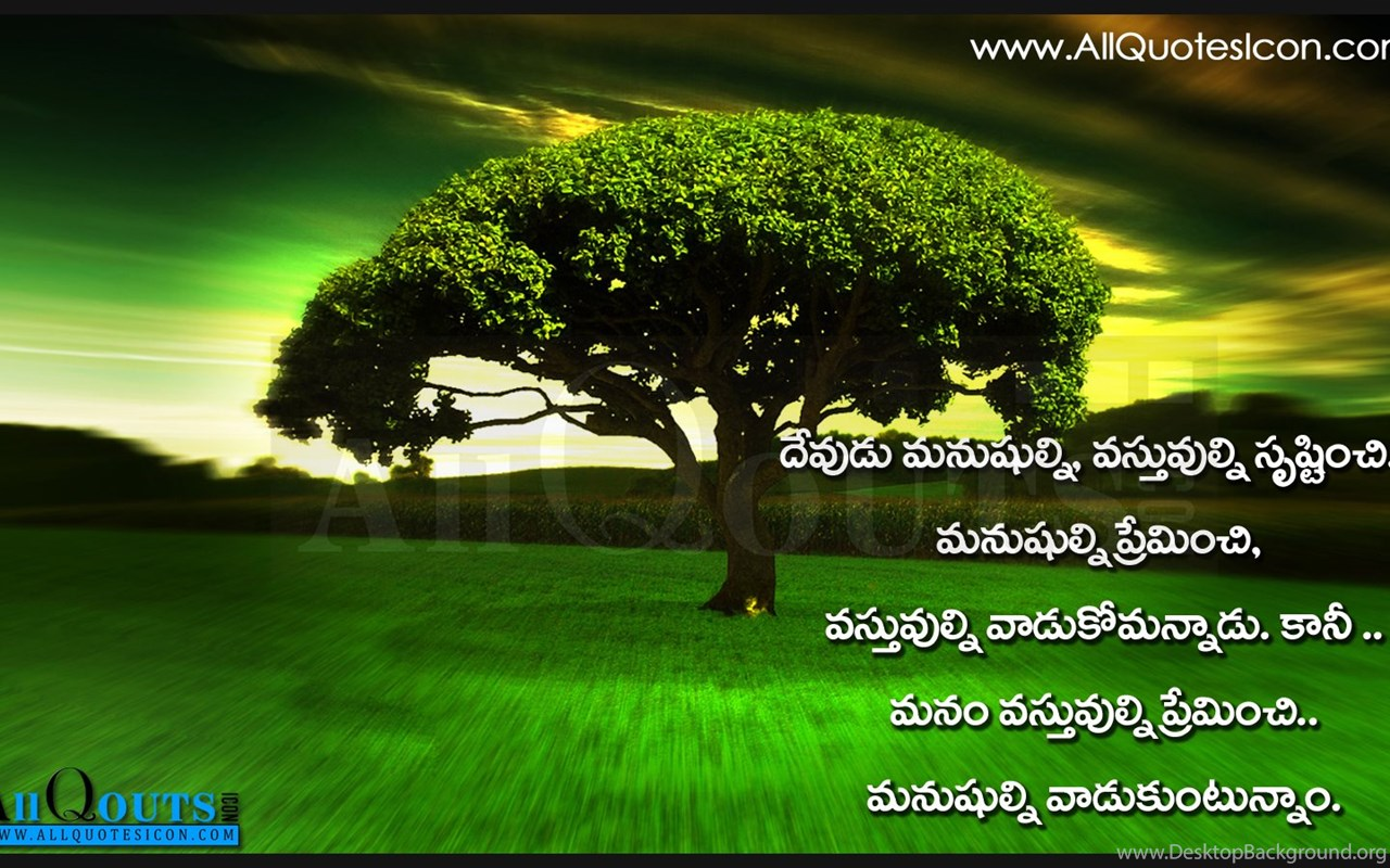 Beautiful Life Quotations And Thoughts In Telugu With Awesome Hd
