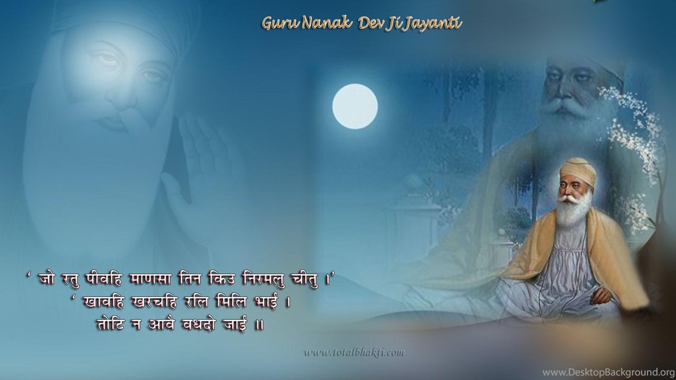 Sikh Wallpaper Hindu Wallpaper Guru Nanak Ji Wallpaper Blue