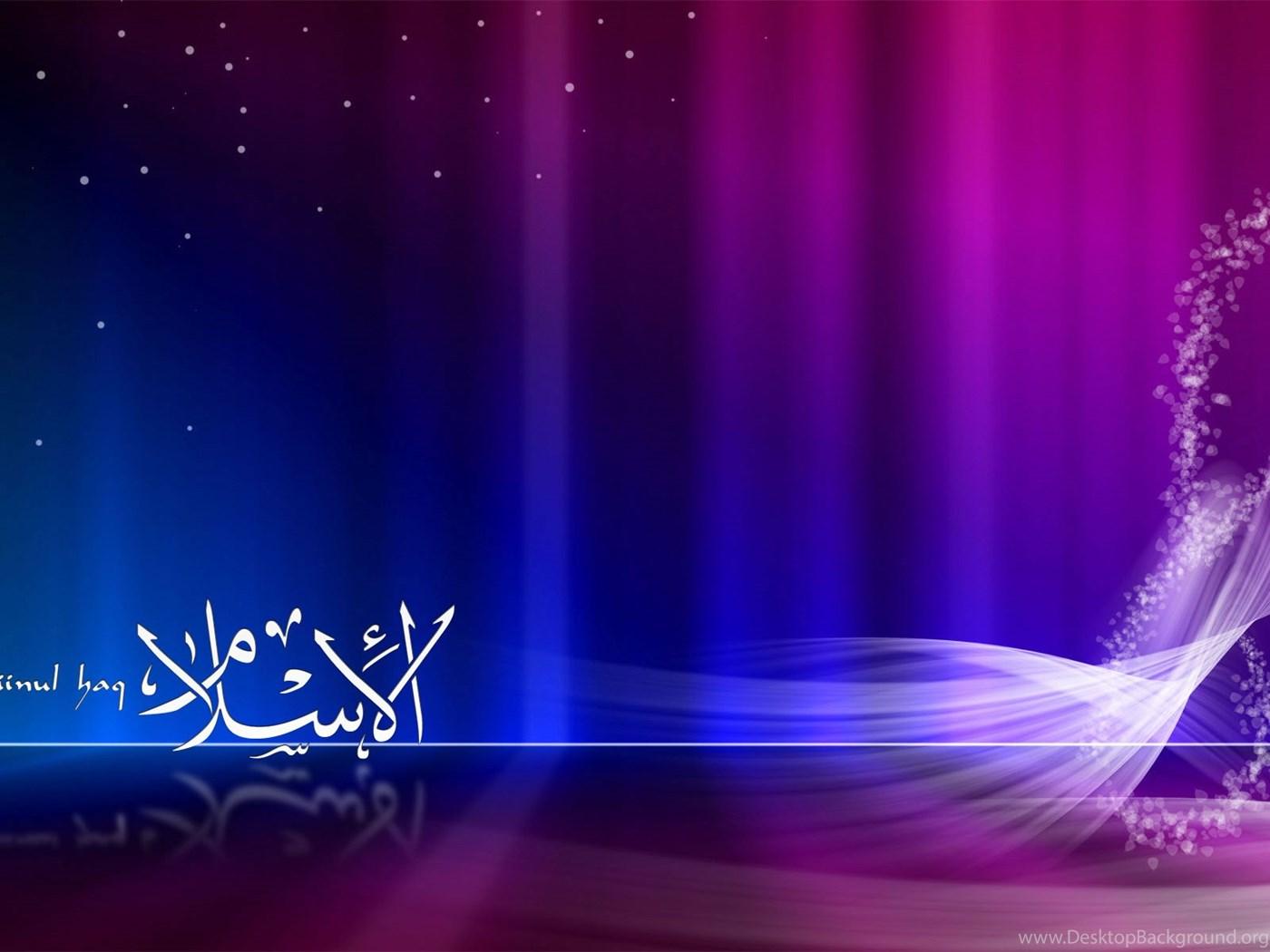 Fonds D Ecran Islam Tous Les Wallpapers Islam Desktop Background