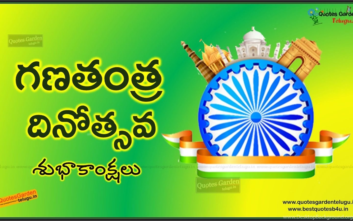 Best Republicday Wallpapers Designs Greetings In Telugu