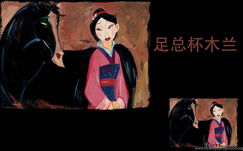 Mulan Computer Wallpapers Desktop Backgrounds Desktop Background