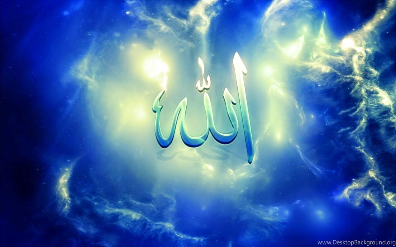 Картинки украшение, аллах картинки