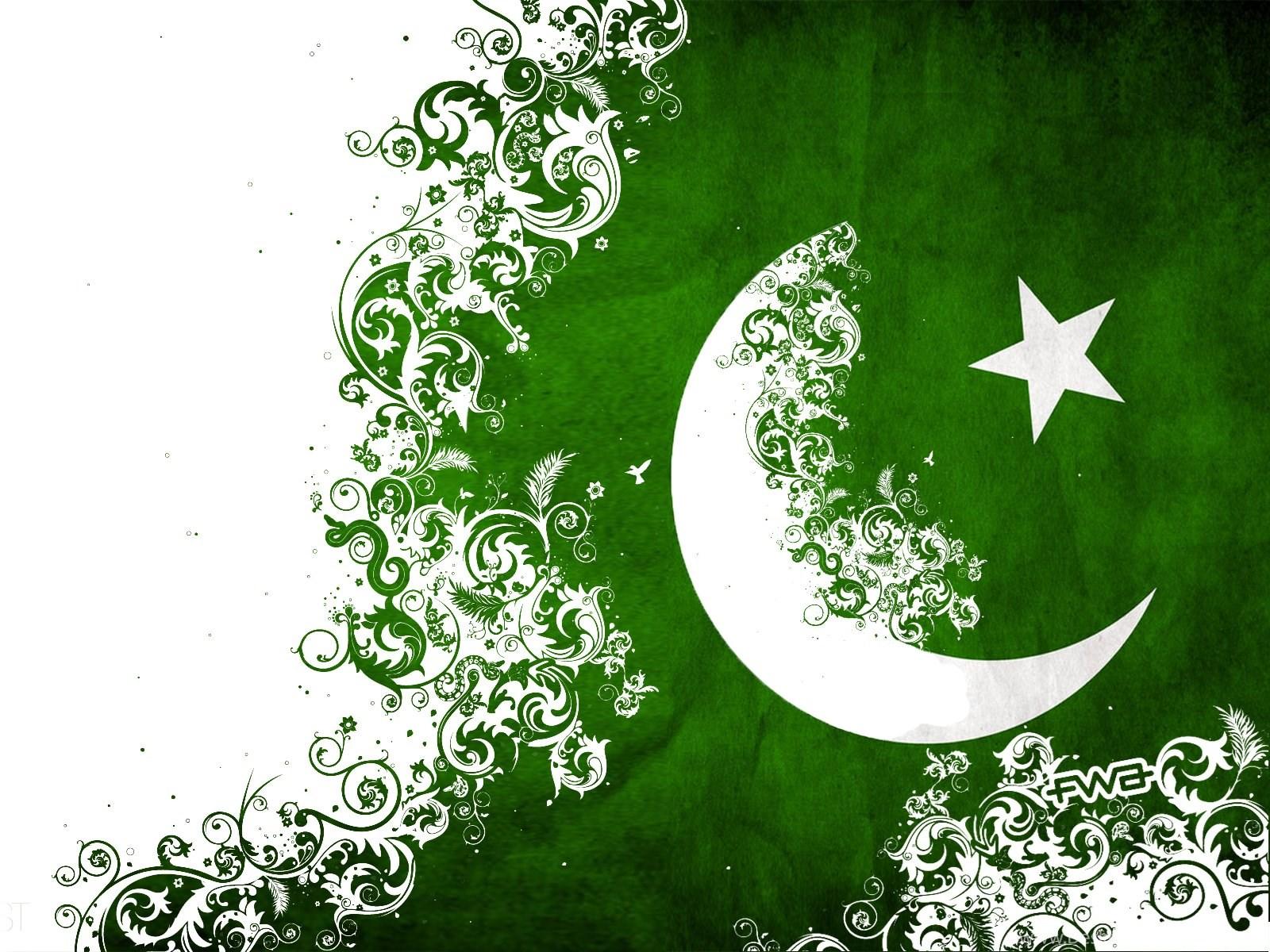 pakistan-cityvid-free