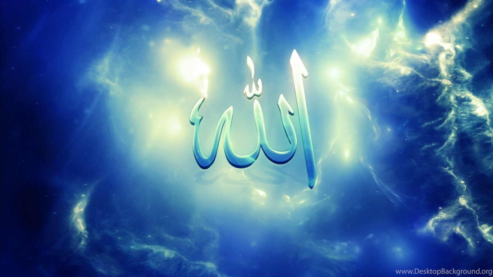 Hd Wallpapers Fayaz Alli Naming: ALLAH Names Wallpapers HD Pictures Desktop Background