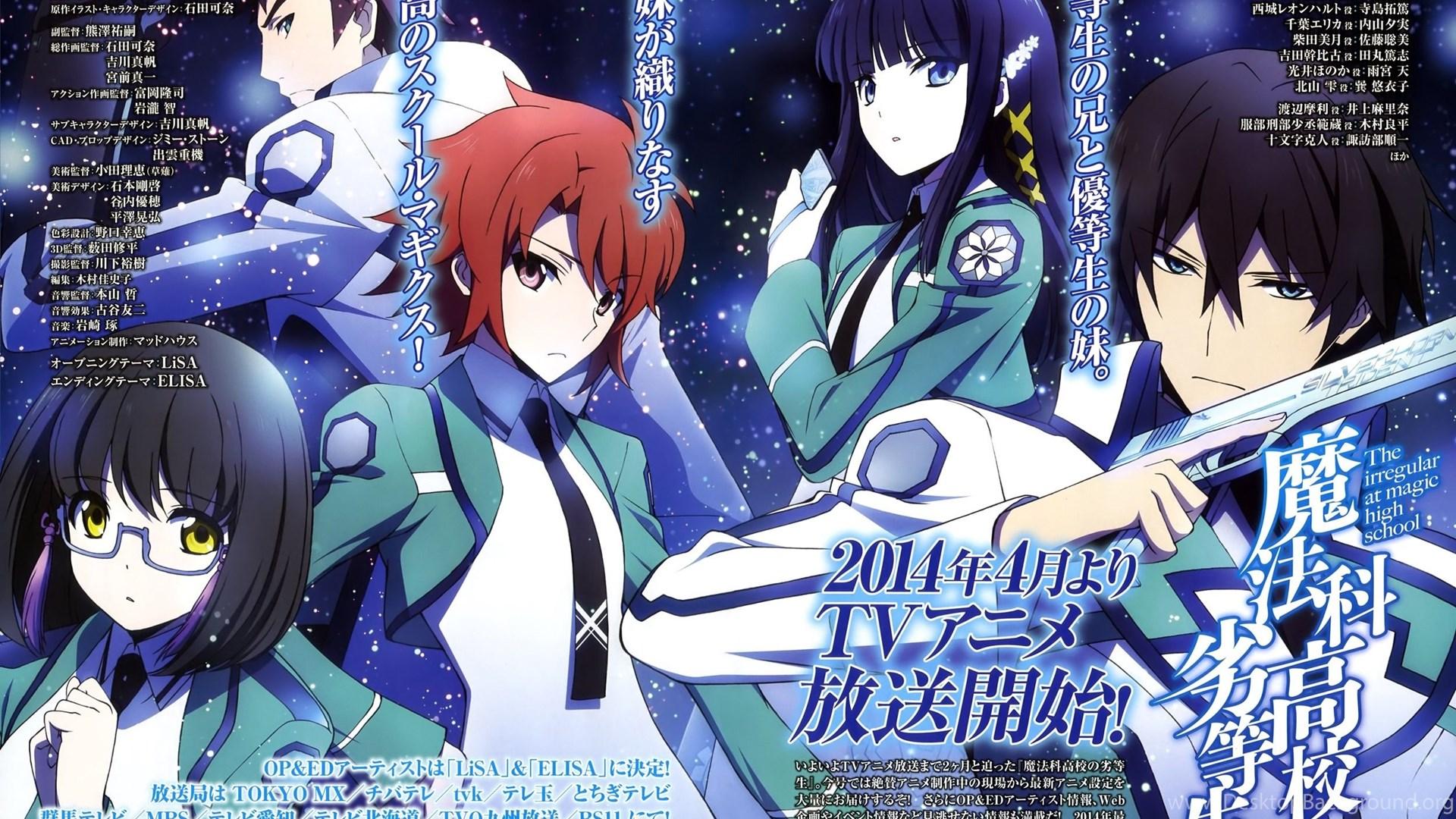 Mahouka Koukou No Rettousei Anime 2014 Images Hd Wallpapers