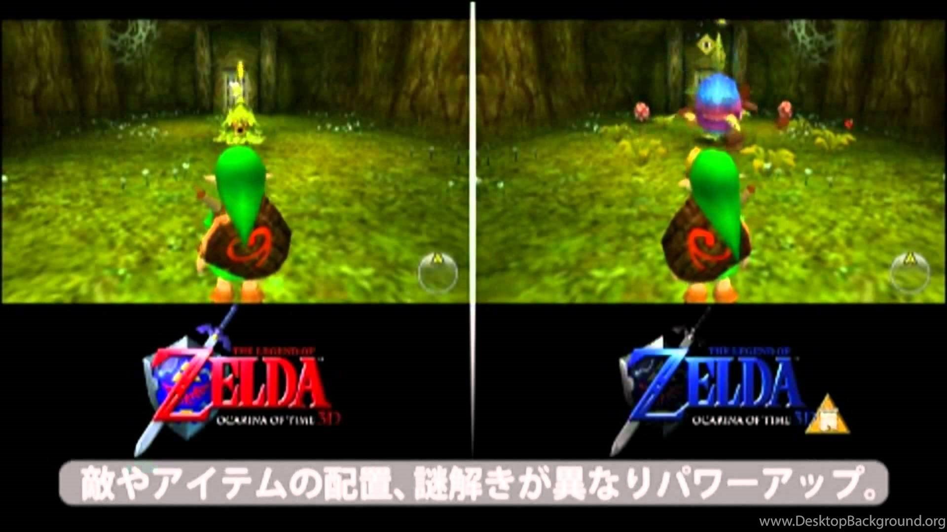 Link Ocarina Of Time 3d Wallpaper Images Desktop Background