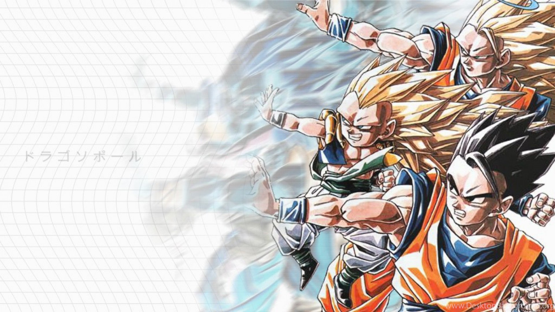 Dragon Ball Z Hd Wallpapers Collection 33 Desktop Background