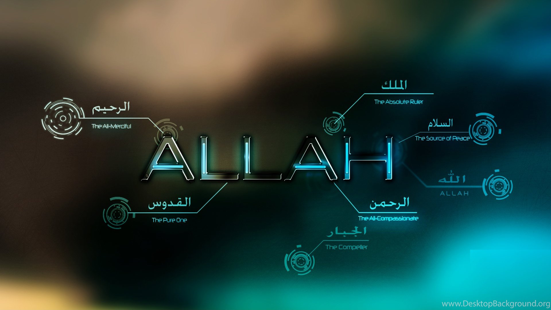 allah name wallpapers hd free download islamic wallpapers