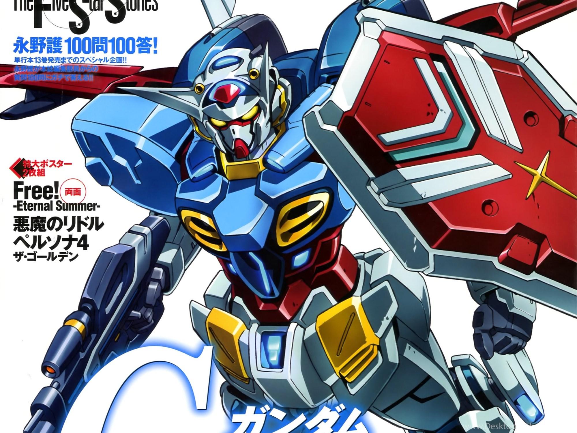 ガンダム Gのレコンギスタ 壁紙 Gundam G No Reconguista Wallpaper