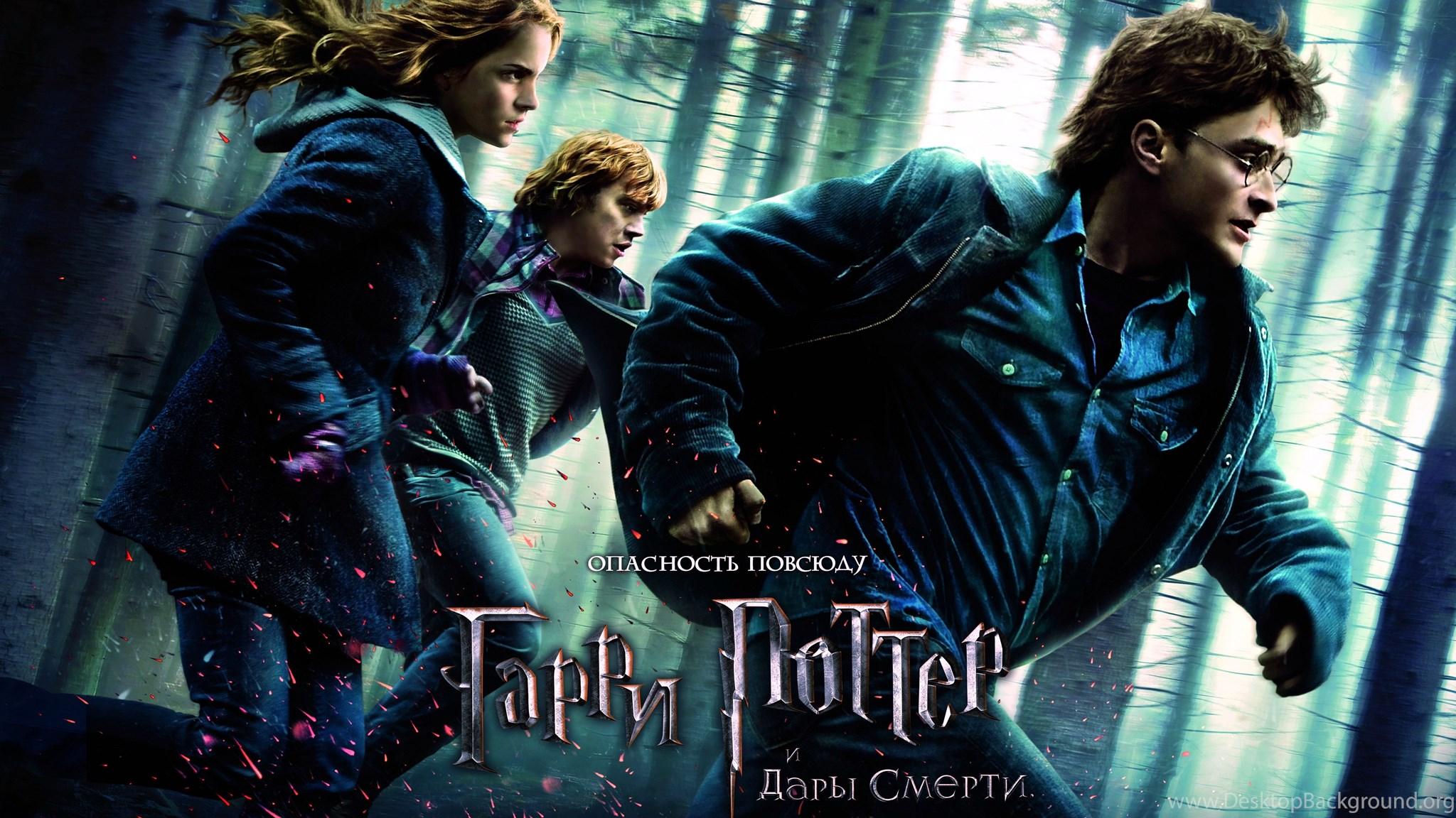 Top Wallpaper Harry Potter Dual Screen - 580289_wallpapers-harry-potter-harry-potter-and-the-deathly-hallows_6000x3632_h  Image_426047.jpg