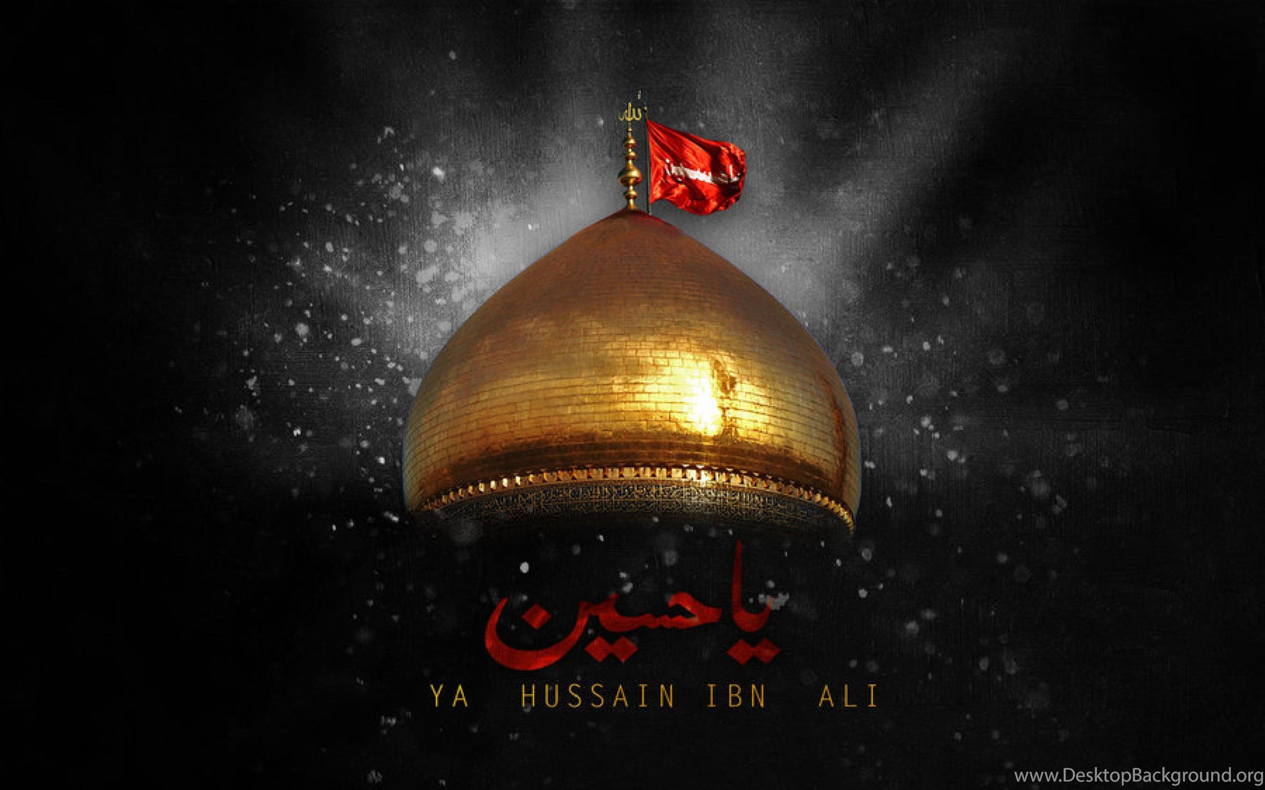 Ya Hussain Wallpapers 1280x960px Desktop Background