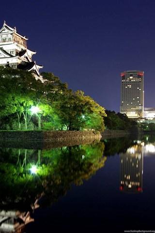 Japan City At Night Wallpaper Desktop Background