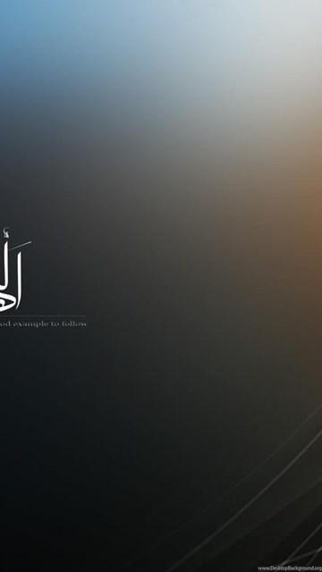 126558 download kaligrafi dan wallpapers