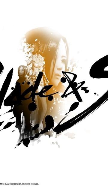Blade & Soul Desktop Background