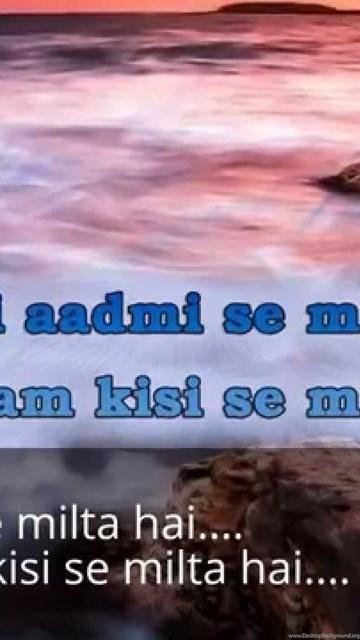 Dard Bhari Hindi Shayari HD Wallpapers YouTube Desktop
