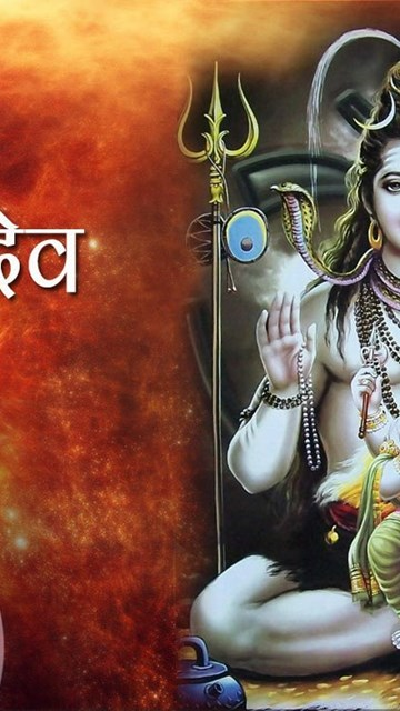 devo ka dev mahadev hd wallpapers desktop background