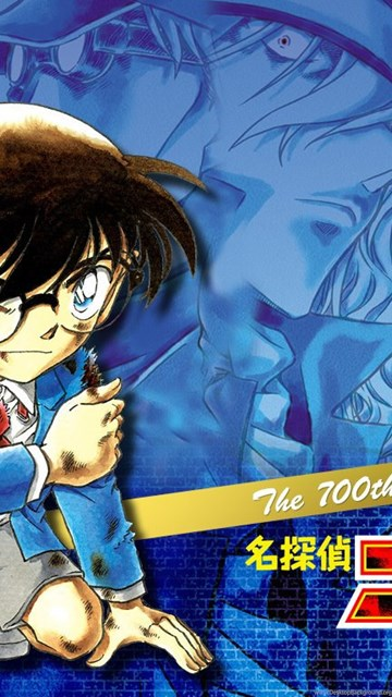Metantei Conan Detective Conan Wallpapers (15415314