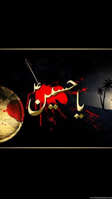 Repin Image Salam Ya Hussain Wallpapers On Pinterest Desktop Background