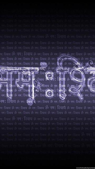 FREE Download Om Namah Shivaya Wallpapers Desktop BackgroundSimilar wallpapers