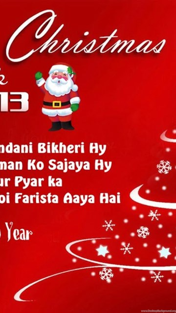 Happy new year wishes and merry christmas greeting quotes with desktop background exif data m4hsunfo