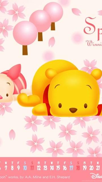 Baby Winnie Pooh Wallpapers Desktop Background