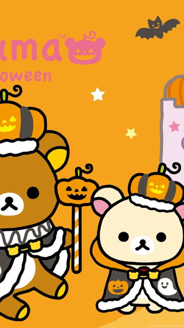 I Love Kawaii Rilakkuma Wallpapers Rilakkuma Pumpkin Halloween Desktop Background