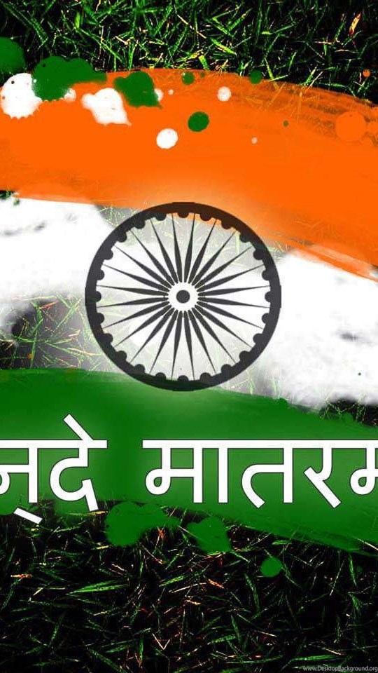 Indian Flying Flag Hd Wallpapers Indian Flag With Wande Matram Hd