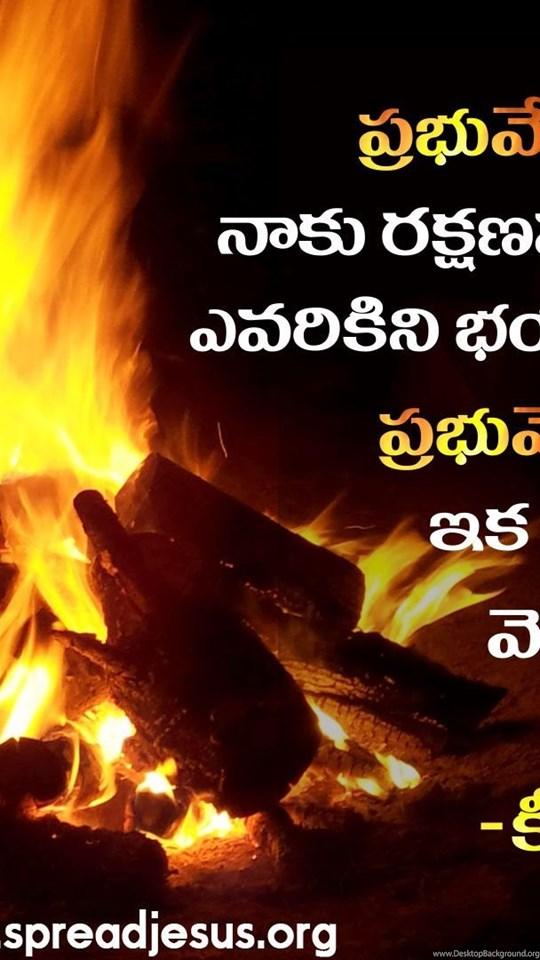 Telugu Bible Quotes Hd Wallpapers Keerthanalu 27 1 Spreadjesus Org Jpg Desktop Background