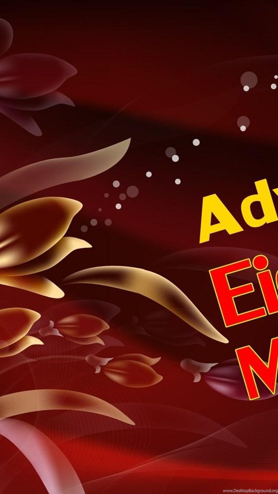 Advance Eid Mubarak Wallpapers Desktop Background