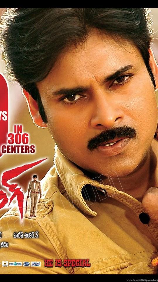 Gabbar Singh Telugu Film Wallpapers Telugu Cinema Pawan Kalyan