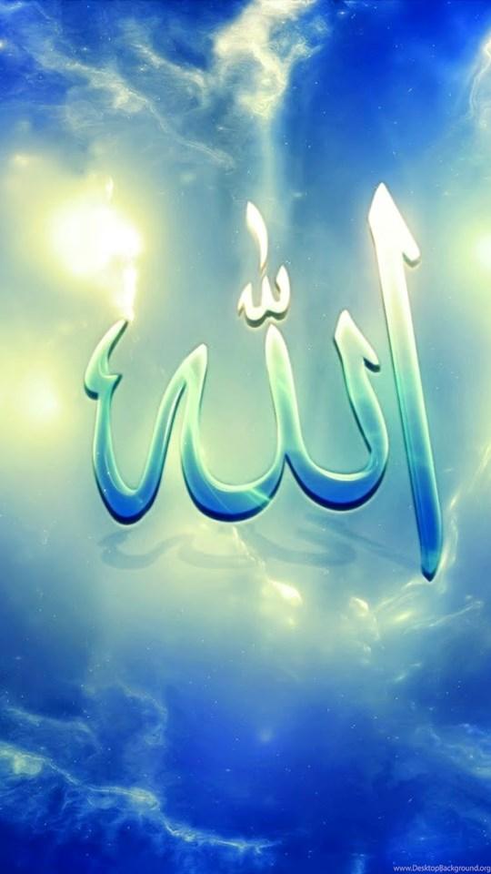Allinallwalls Allah Name Desktop Wallpaper Allah Hd Wallpapers
