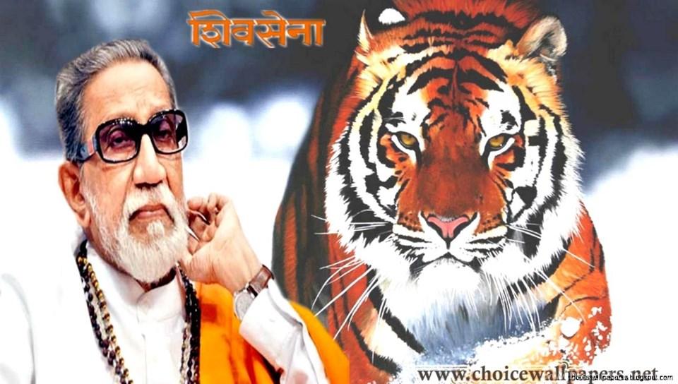 Shiv Sena Image Download Hd Vinnyoleo Vegetalinfo
