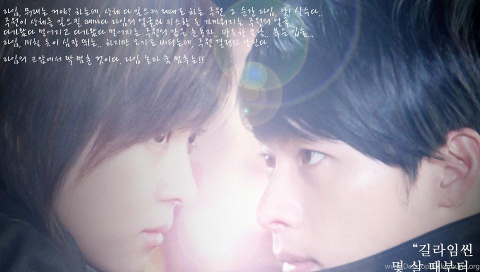Maria Margareta: Hallyu Korean Drama : 시크릿 가든 (Secret