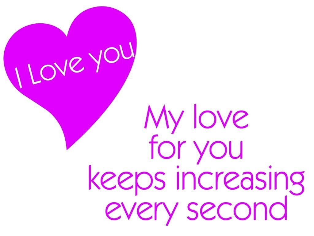 Cute I Love You Quotes For Boyfriend Desktop Background