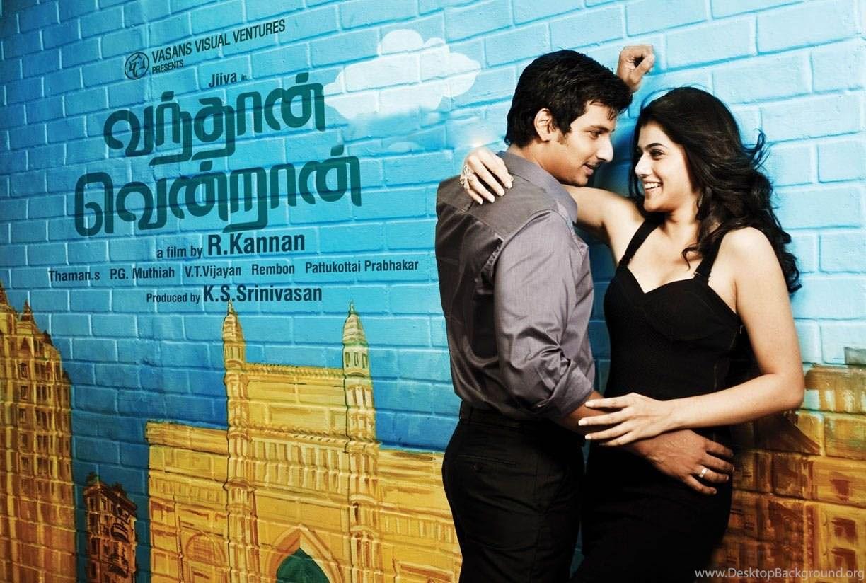 vandhan vendran movie wallpapers – latest tamil movies stills