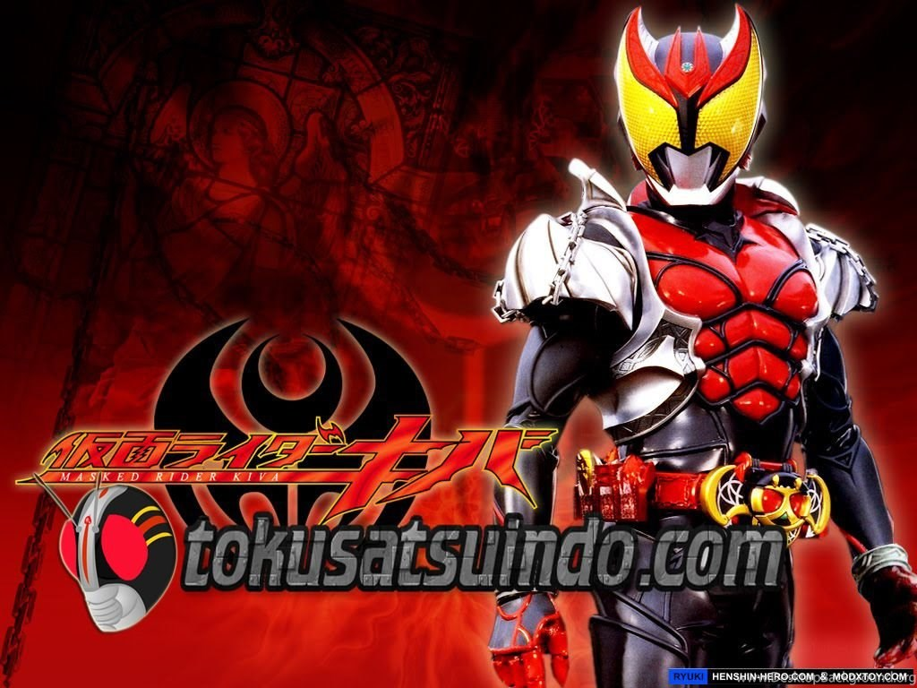 Kamen Rider Kiva Episode 42 Sub English Desktop Background