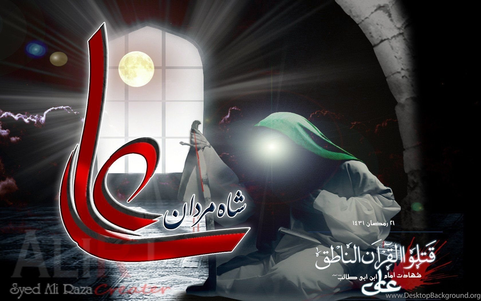 Free Download Mola Ali Wallpapers Desktop Background