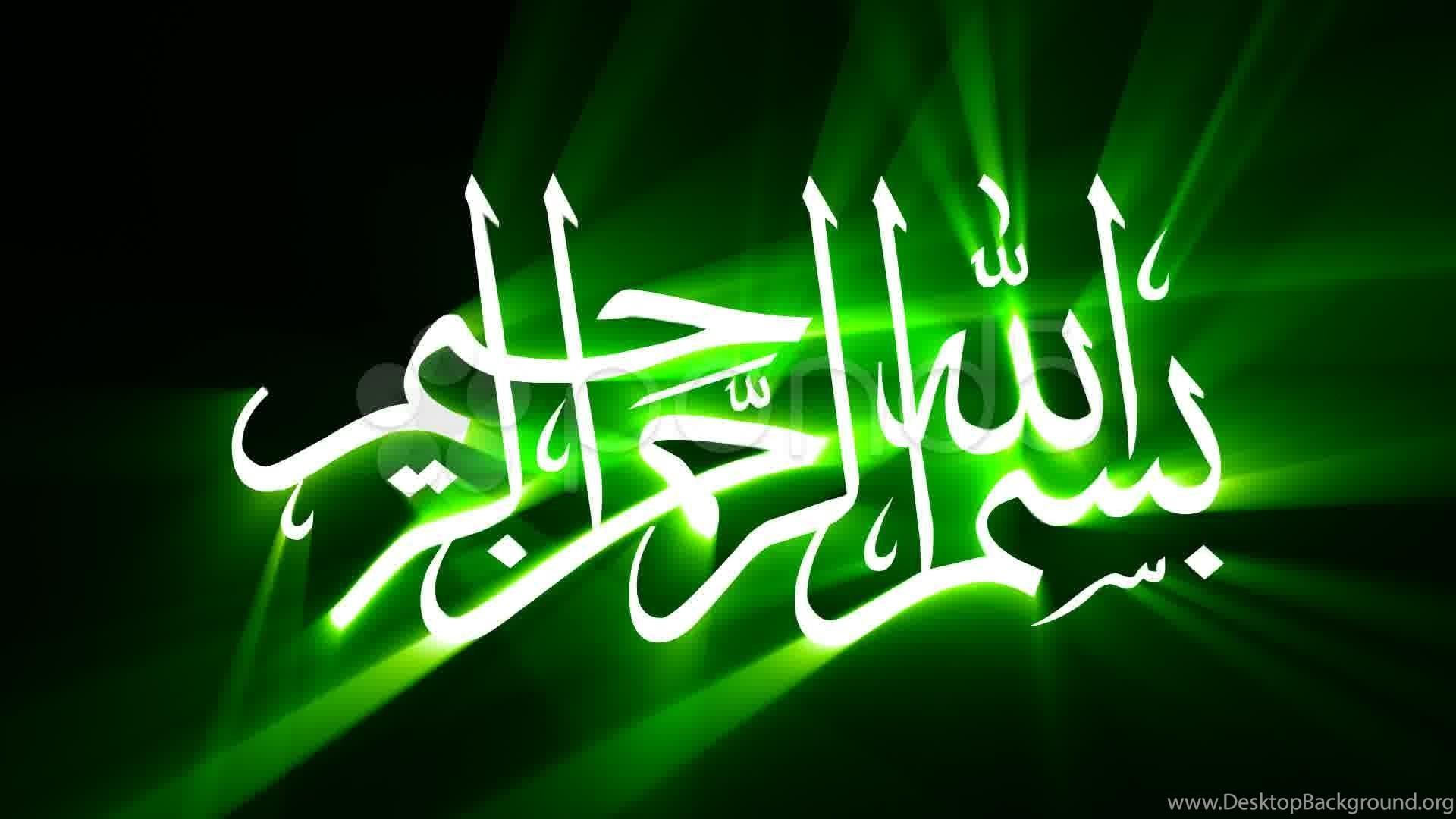 20 Best Bismillah Green Calligraphy HD Wallpapers I Am Qurat ...