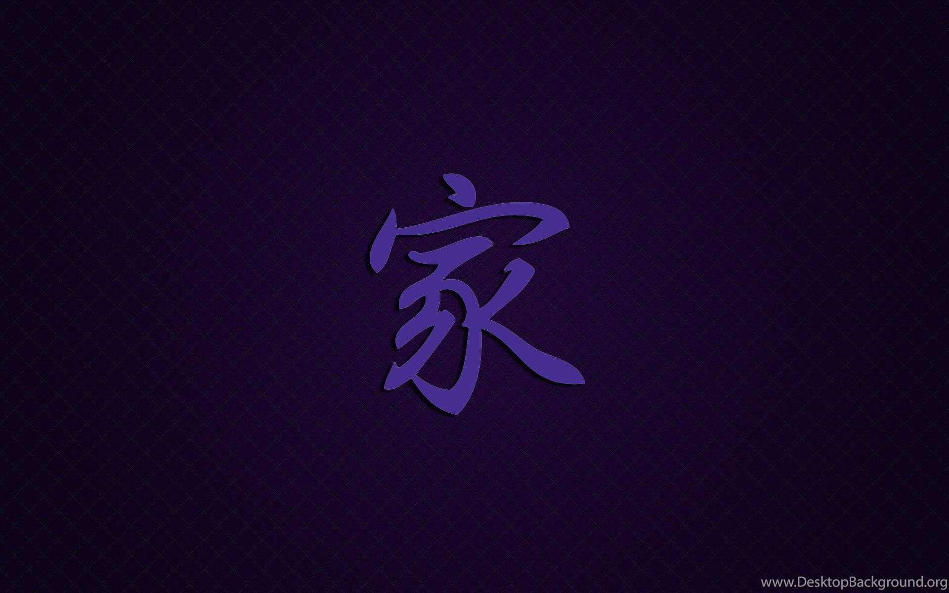 Chinese symbol wallpapers wallpapers cave desktop background widescreen buycottarizona Choice Image