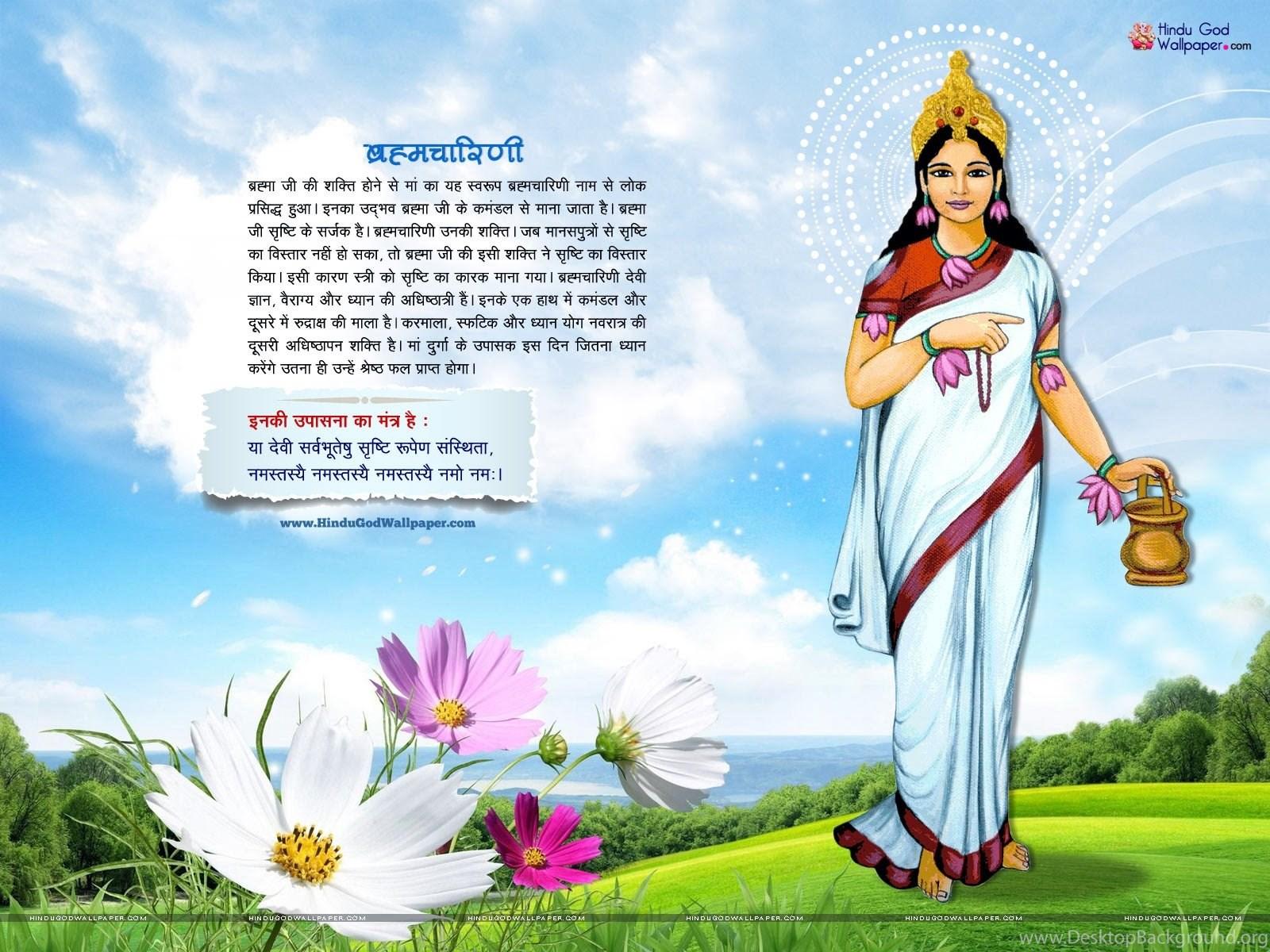 Hindu Wallpapers HD Wallpapers