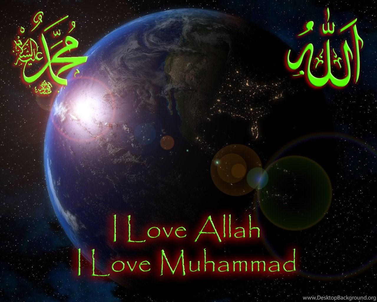 I Love Allah Muhammad Desktop Background