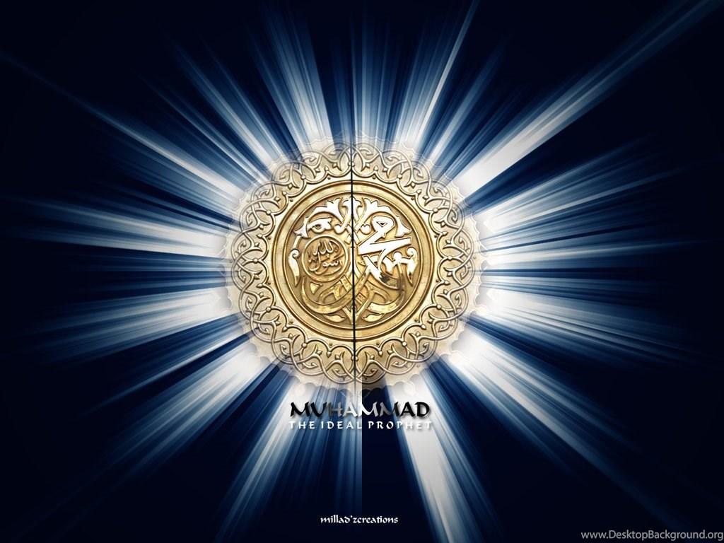 Allah Muhammad Wallpapers Widescreen Hd Wallpapers Desktop Background